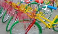 Logo biciclette 160px